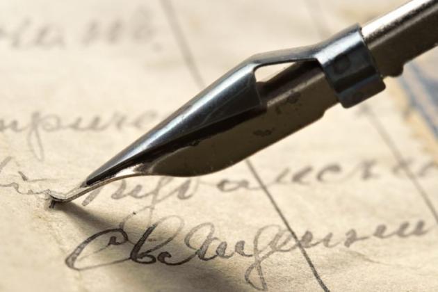Независимая Почерковедческая экспертиза в Балаково